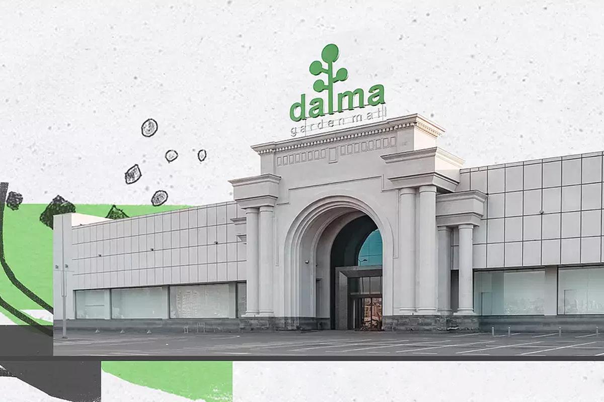 Dalma Garden Mall in 2012