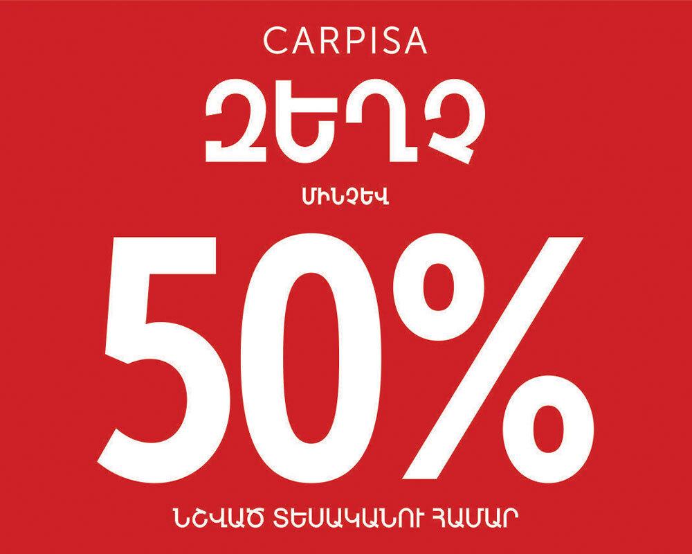 sales-in-carpisa