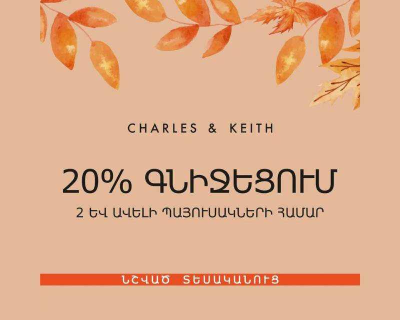 eksklyuzivnie-skidki-v-charles-keith