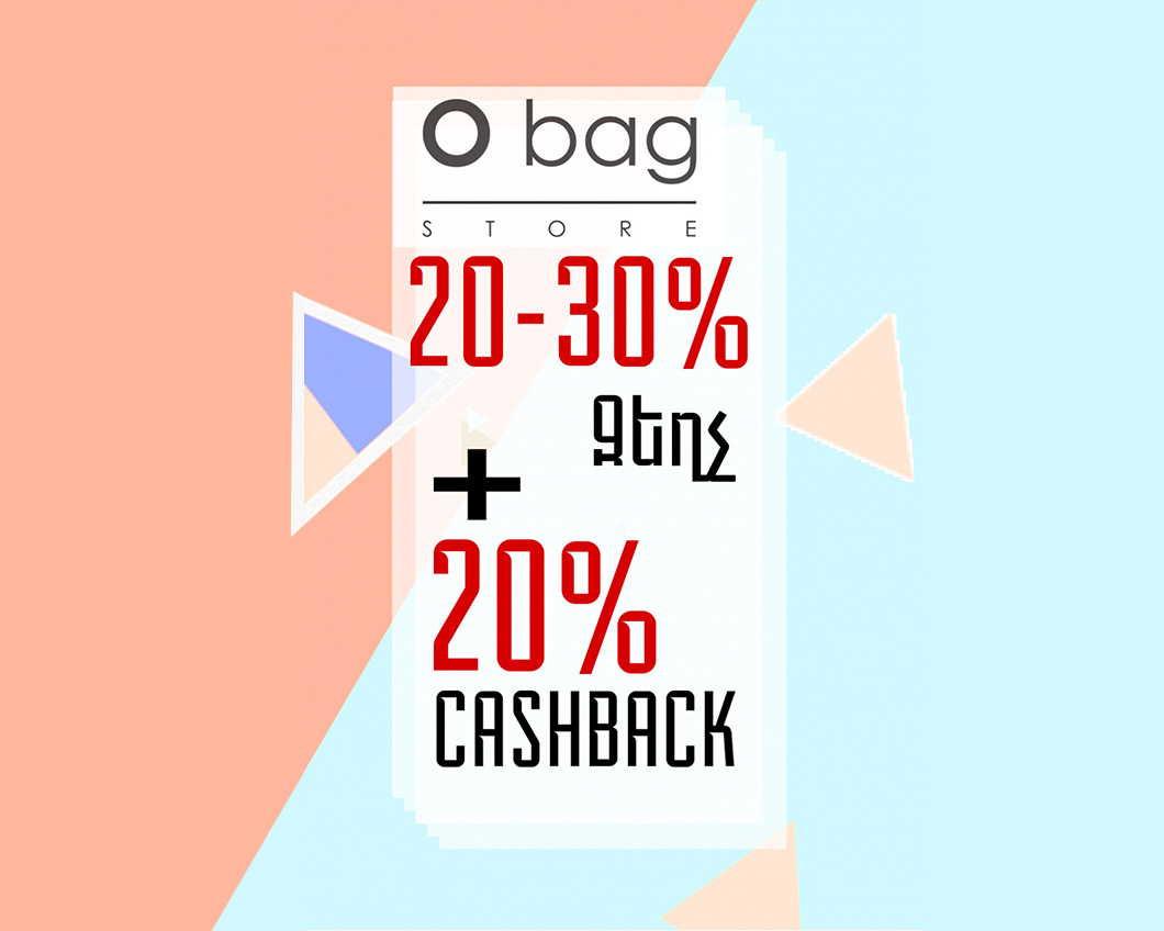 o-bag-sales