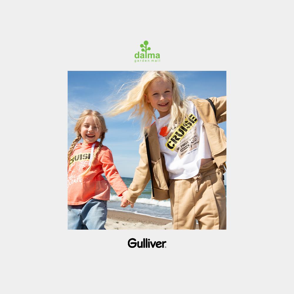 Gulliver baby brand in Dalma