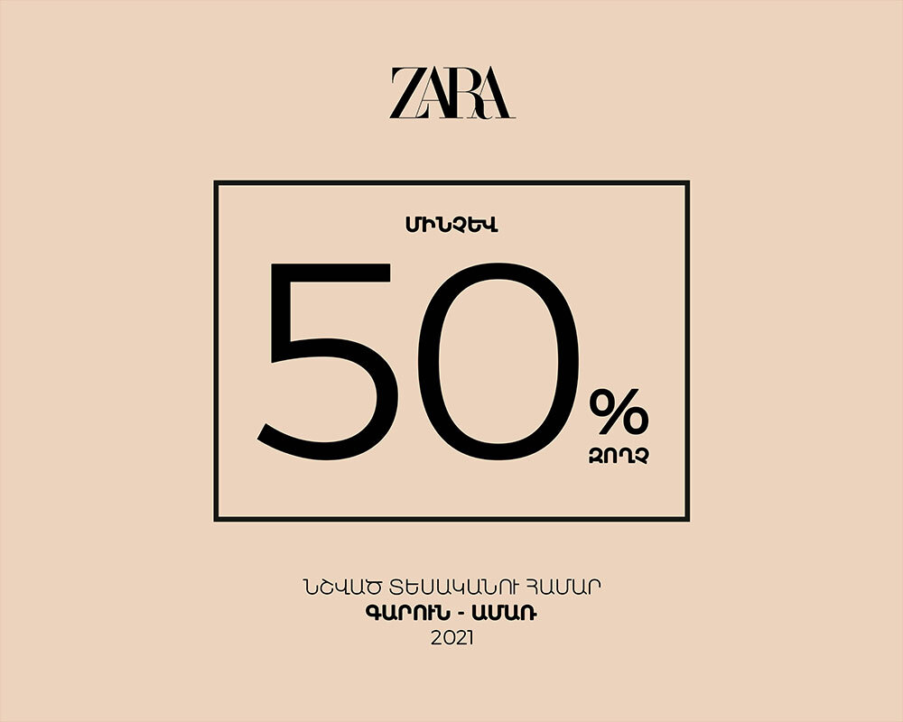 the-long-awaited-sales-in-zara