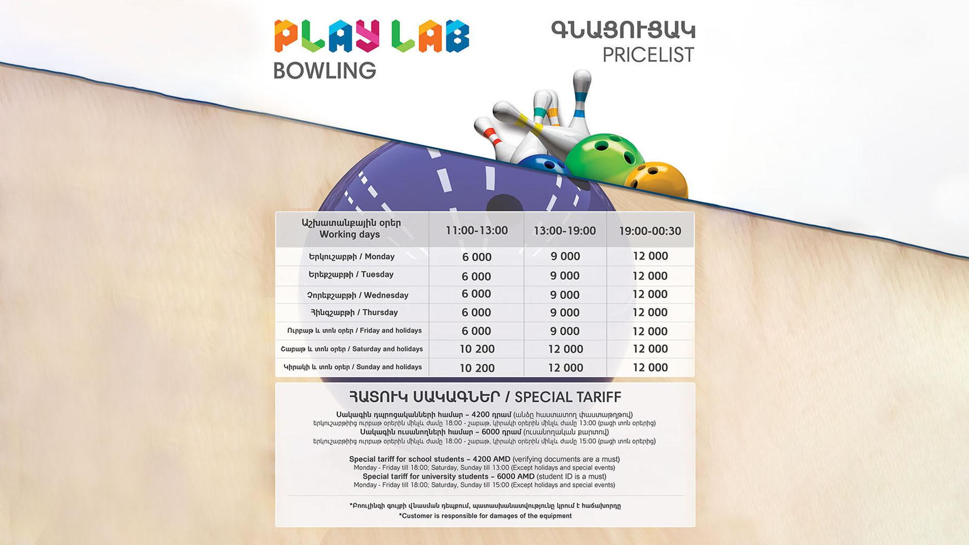 play-lab-bowling-at-dalma-garden-mall