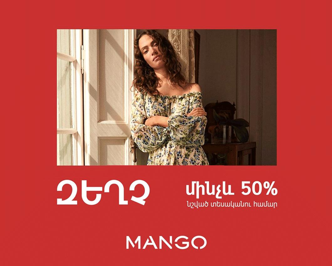 seasonal-sale-in-mango