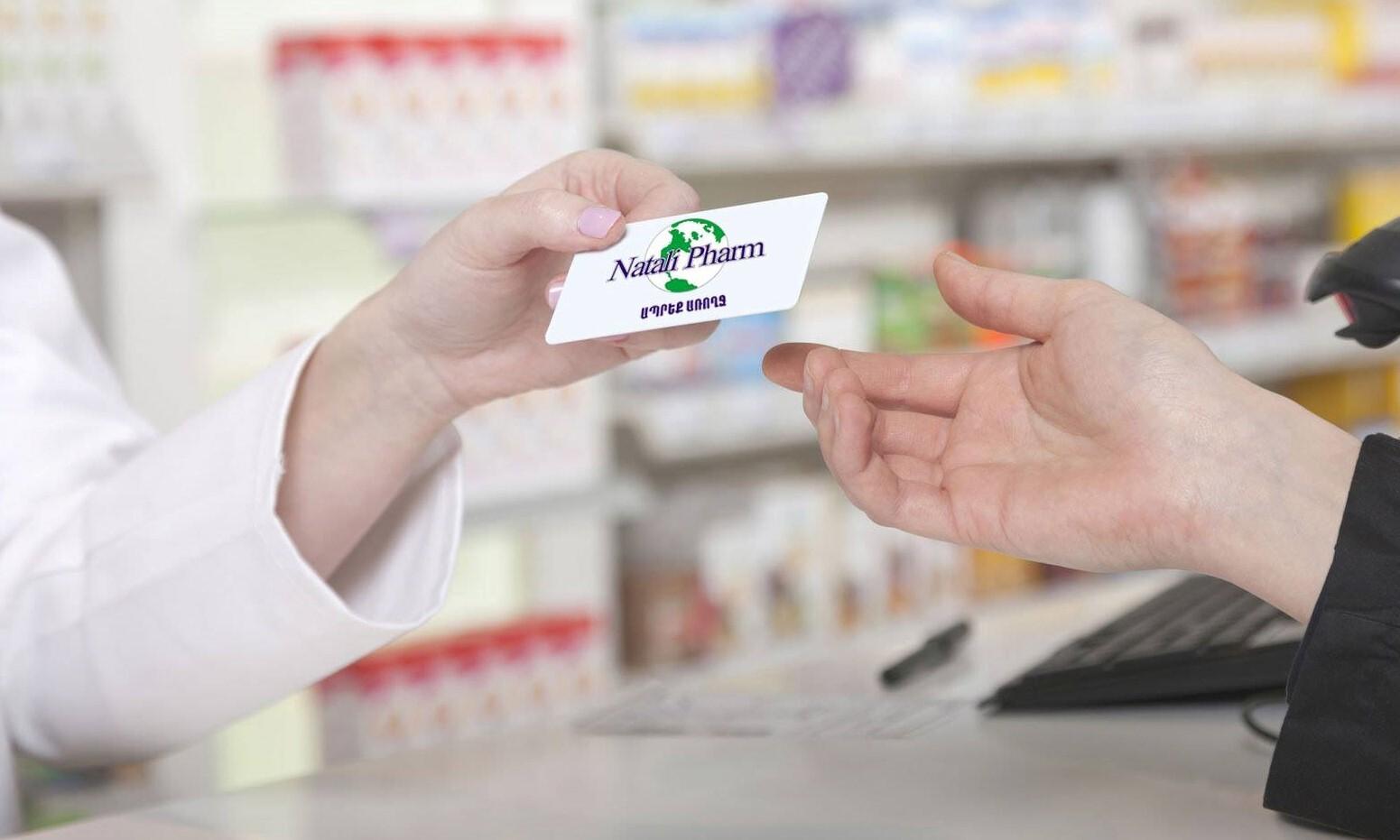 natali-pharm-pharmacy